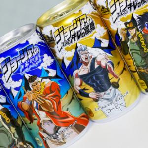 ズキュウウゥン! 『ジョジョ』と『ジョージア エメマン』コラボのデザイン缶&スピーカーの出来栄えを見るだァーーッ!