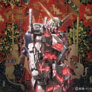 機動戦士ガンダムUC×澤野弘之×Aimer 夢のコラボレーションアルバムがついに発売!!