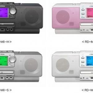 音楽データの転送も簡単! ビクターから8GBメモリー内蔵の『メモリーポータブルシステム RD-M8』発売