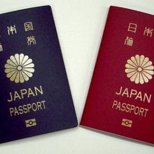"""世界で最もパスポートが""""強い""""国はどこ? 各国の信用度を示したマップが話題"""