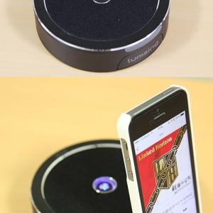 【ソルデジ】スマートフォンやタブレットを立てられる円形Bluetoothスピーカー 15時間連続再生可能