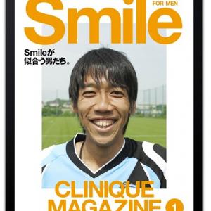 サッカー中村憲剛選手も登場! クリニークが日本企業初の『iPad』ブランドマガジン『Smile』公開へ