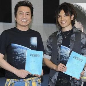 平田広明&KENNお揃いTシャツで登場! 『宇宙兄弟#0』は「エンドロールに驚きの仕掛け」[オタ女]