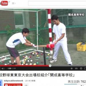 高校野球予選にドラマ『弱くても勝てます』のモデル・開成高校も出場! 青木監督のメッセージも公開
