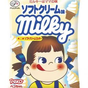 夏のペコちゃん味!『ソフトクリーム ミルキー袋』『ペコスマイル 桃のソーダ』発売へ