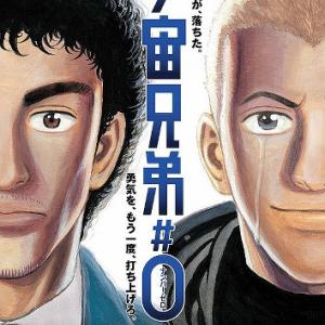 宇宙兄弟・るろ剣・ルパン……この夏は闘う男たちの映画がアツい!