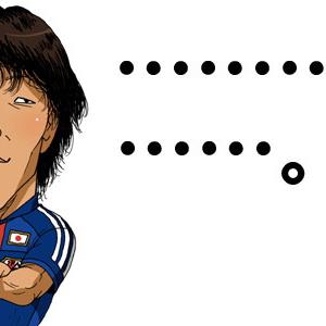 サッカー日本VS.イングランドのオウンゴール2失点に視聴者大爆笑!