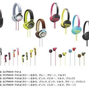 選べる5機種17種類! ソニーのアウトドア用ステレオヘッドホンシリーズ『PIIQ』発売へ