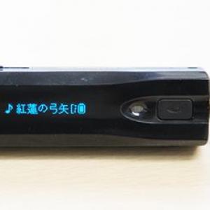 【ソルデジ】既存のイヤホンをBluetoothでワイヤレス接続にするオーディオレシーバー『AT-PHA05BT』