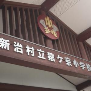 """幹事注目! ほかと差をつける""""廃校キャンプ""""のススメ"""