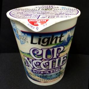 温・冷のどちらでもOK! 氷を入れて食べる『カップヌードルライトそうめん』発売