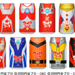 『復刻堂』に新デザイン缶!『ウルトラコーラ』『ウルトラ大怪獣レモネード』『仮面サイダー』発売へ