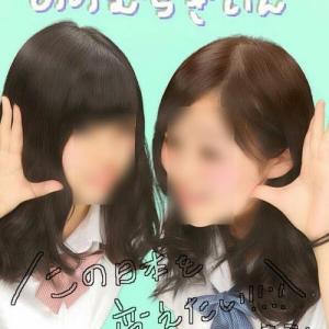 野々村竜太郎兵庫県議が女子高生の間で大人気 ポーズを真似てプリクラを撮る子が続出!