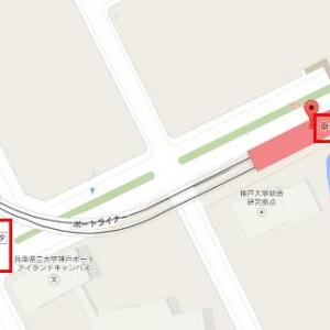 京スパコンの名前の駅や交差点があった? 『京コンピューター前』駅に『京コンピューター西』交差点