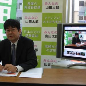 """どうなる""""ネット選挙""""? 山田太郎候補者は『ニコ生』『USTREAM』を活用"""