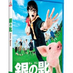 「こんな青春送りたかった(笑)」Sexy Zone中島健人の未公開動画満載! 『銀の匙 Silver Spoon』BD&DVD
