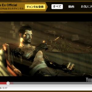 スクエニが本気を出した!? 新作『Deus Ex: Human Revolution』が凄すぎる!