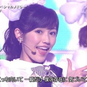 【AKB48】まゆゆセンター曲『心のプラカード』を初披露! ファンの評価は?