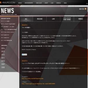 氷室京介、突然引退宣言。公式サイトとラジオ局アカウントが発表、ネットでは波紋