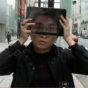『iPad』で手品を披露する凄い動画が話題! 海外でも絶賛「iPadでこんなことできるのか!」