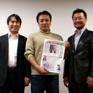 京都でインターネットな新聞が創刊!
