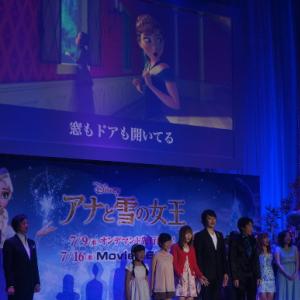 """歌詞カンペキな""""小さなエルサ""""に感激! 『アナと雪の女王』イベントに参加してみた"""