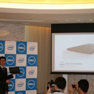 デルがChrome OS搭載ノートパソコン『Dell Chromebook 11』を発表 個人向けは未定