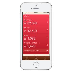 ポイントの有効活用を実現!人気アプリ「Moneytree」のポイントカード管理機能
