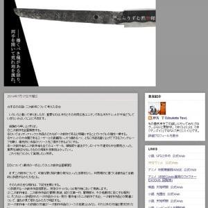 スピンアウトや漫画を新人賞に応募してもOK!? 作家・冲方丁氏が二次創作全面解禁を目指すことを宣言