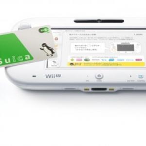 これは便利! 『Wii U』が『Suica』や『PASMO』で支払い可能になったぞ!