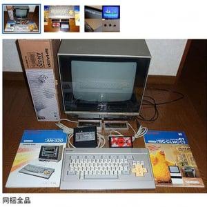 ヤフオクでファミコン一体型テレビ『C1』用のシャープ純正キーボードが出品される