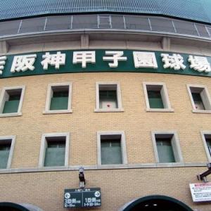 夏の高校野球、名門校が次々敗退の怪。浦和学院・仙台育英など優勝経験校が次々に姿を消す