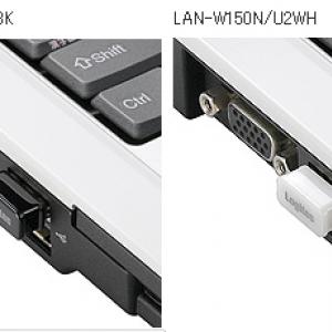 1円玉サイズ! ロジテックが高速150Mbpsで通信できるUSB2.0無線アダプタを発売へ