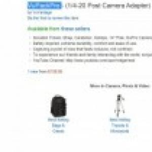 「自撮王への道」・・・・禁断の海外通販へ ー 『三人称視点撮影』 ガジェットを『amazon.com』で購入するには(5)
