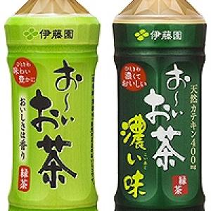 伊藤園の『お~いお茶 緑茶』『お~いお茶 濃い味』がリニューアル発売へ
