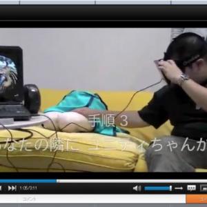 「変態に技術を与えた結果がこれだよ!」VRヘッドマウントディスプレイ「OculusRift」で女の子のひざまくらを実現!