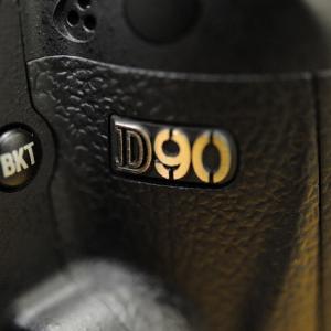 Nikon D90がやってきた