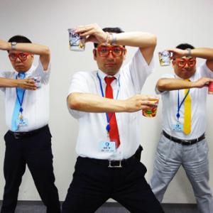 またお前らか! 秘密結社コイケヤが『カラムーチョZ』で水木一郎歌うテーマ曲まで発売するらしいゼーット!