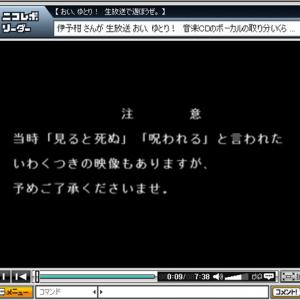 怖いテレビCM集の動画が本当に怖い! 日本のCM怖すぎ