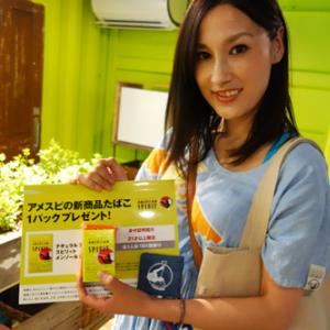 """渋谷の街に出現した不思議な喫煙所""""アメスピ M ONE ハウス""""に行ってきた"""