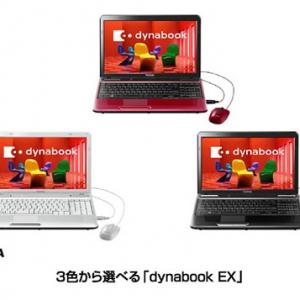 全モデルにLED液晶ディスプレー搭載! 東芝がノートPC『dynabook』6機種23モデルを発売へ
