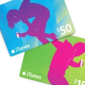 今は買うな! 時期が悪い!? 20日からiTunes Cardが20%オフに!