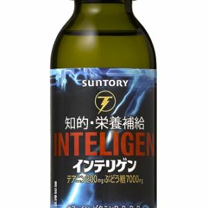 知的・栄養補給ドリンク『インテリゲン』発売へ