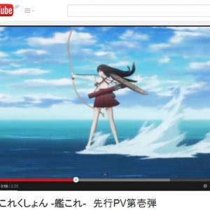 艦隊これくしょんのアニメPV第一弾公開! 『ニコニコ静画』では水上スキーコラ祭り