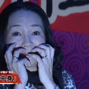 怪談聞かなきゃ夏じゃないでしょ! TOKYO MXで『稲川淳二の怪怨夜話』『志麻子の怪奇新聞』放送[ホラー通信]