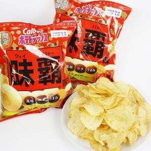 【ひと先試食】魅惑の中華調味料がポテチに! 『ポテトチップス 味覇(ウェイパァー)味』を食べてみた