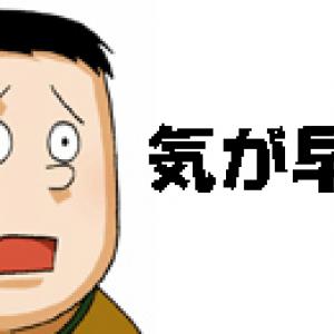 【カプコンさんに聞きました】『バイオハザード6』『バイオハザード7』の真相直撃!