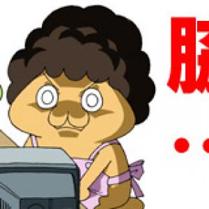 インターネットで大論争!「NHK女子アナ脇汗がすごい件」