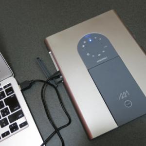 これ1つでビジネスからアウトドアまで! 非常時にも安心な万能ソーラー充電器『mPowerpad2 Pro』フォトレビュー