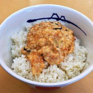 【激安】松屋の店員らしき人物が推奨する美味しい食べ方「七味とろろポン酢をご飯にかけて食べる」